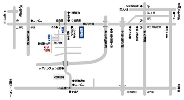 ア・ターブルの地図